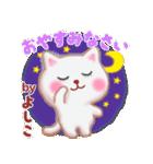 【よしこ】さんが使う☆名前スタンプ(個別スタンプ:03)