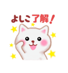 【よしこ】さんが使う☆名前スタンプ(個別スタンプ:05)