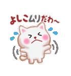【よしこ】さんが使う☆名前スタンプ(個別スタンプ:11)