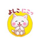 【よしこ】さんが使う☆名前スタンプ(個別スタンプ:19)