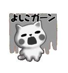 【よしこ】さんが使う☆名前スタンプ(個別スタンプ:24)