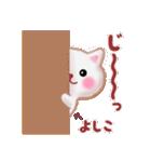 【よしこ】さんが使う☆名前スタンプ(個別スタンプ:25)