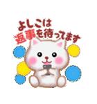 【よしこ】さんが使う☆名前スタンプ(個別スタンプ:38)