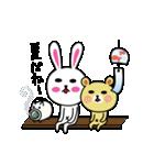 うさ子 with くまごろう 2~夏~(個別スタンプ:1)