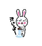 うさ子 with くまごろう 2~夏~(個別スタンプ:4)