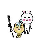うさ子 with くまごろう 2~夏~(個別スタンプ:6)