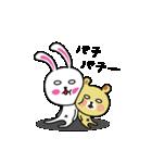 うさ子 with くまごろう 2~夏~(個別スタンプ:7)