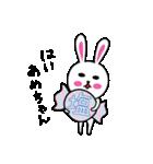 うさ子 with くまごろう 2~夏~(個別スタンプ:8)