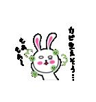 うさ子 with くまごろう 2~夏~(個別スタンプ:9)