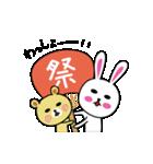 うさ子 with くまごろう 2~夏~(個別スタンプ:13)