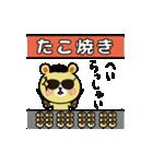 うさ子 with くまごろう 2~夏~(個別スタンプ:14)