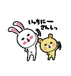 うさ子 with くまごろう 2~夏~(個別スタンプ:21)