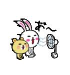 うさ子 with くまごろう 2~夏~(個別スタンプ:23)