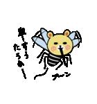 うさ子 with くまごろう 2~夏~(個別スタンプ:25)