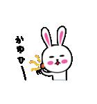 うさ子 with くまごろう 2~夏~(個別スタンプ:26)