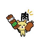 うさ子 with くまごろう 2~夏~(個別スタンプ:27)