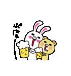 うさ子 with くまごろう 2~夏~(個別スタンプ:28)