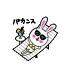 うさ子 with くまごろう 2~夏~(個別スタンプ:29)