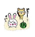 うさ子 with くまごろう 2~夏~(個別スタンプ:30)