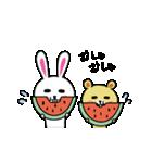 うさ子 with くまごろう 2~夏~(個別スタンプ:31)