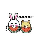 うさ子 with くまごろう 2~夏~(個別スタンプ:32)