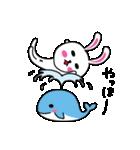 うさ子 with くまごろう 2~夏~(個別スタンプ:33)
