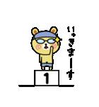 うさ子 with くまごろう 2~夏~(個別スタンプ:34)