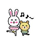 うさ子 with くまごろう 2~夏~(個別スタンプ:35)
