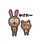 うさ子 with くまごろう 2~夏~(個別スタンプ:36)
