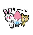 うさ子 with くまごろう 2~夏~(個別スタンプ:37)