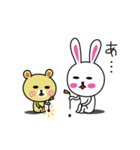 うさ子 with くまごろう 2~夏~(個別スタンプ:38)