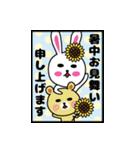 うさ子 with くまごろう 2~夏~(個別スタンプ:40)