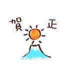 完全脱力うさちゃん(雑着色)(個別スタンプ:29)