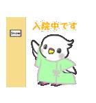 Snowちゃん病院へ行く 2(個別スタンプ:05)