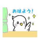Snowちゃん病院へ行く 2(個別スタンプ:07)