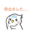 Snowちゃん病院へ行く 2(個別スタンプ:09)