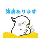 Snowちゃん病院へ行く 2(個別スタンプ:10)
