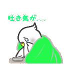 Snowちゃん病院へ行く 2(個別スタンプ:11)