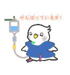 Snowちゃん病院へ行く 2(個別スタンプ:20)