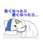 Snowちゃん病院へ行く 2(個別スタンプ:21)