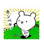使える☆ゴルフ好きの為のスタンプ ☆3(個別スタンプ:01)