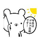 使える☆ゴルフ好きの為のスタンプ ☆3(個別スタンプ:02)