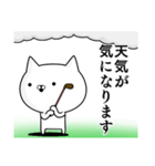 使える☆ゴルフ好きの為のスタンプ ☆3(個別スタンプ:03)