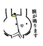 使える☆ゴルフ好きの為のスタンプ ☆3(個別スタンプ:06)