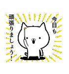 使える☆ゴルフ好きの為のスタンプ ☆3(個別スタンプ:07)