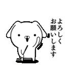 使える☆ゴルフ好きの為のスタンプ ☆3(個別スタンプ:08)