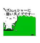 使える☆ゴルフ好きの為のスタンプ ☆3(個別スタンプ:09)