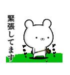 使える☆ゴルフ好きの為のスタンプ ☆3(個別スタンプ:10)