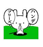使える☆ゴルフ好きの為のスタンプ ☆3(個別スタンプ:11)