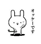 使える☆ゴルフ好きの為のスタンプ ☆3(個別スタンプ:12)
